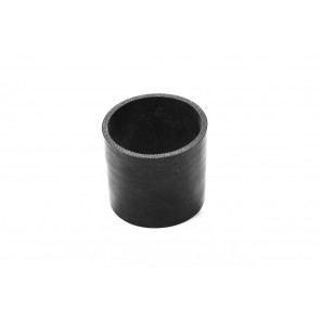 "3"" Silicone Turbo Intercooler Coupler Black 75mm"